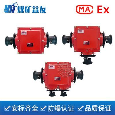BHD2-400A接線盒    礦用隔爆型電纜接線盒