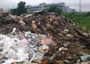 國家危險廢物目錄2021版常見問題匯總