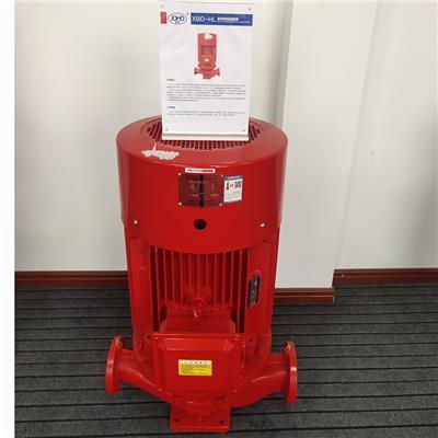 XBD立式單級消防泵噴淋泵室內外消火栓泵