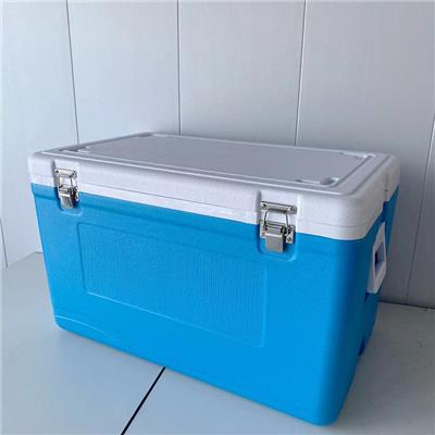 BIOBASE 便攜式冷藏箱BJPX-L85