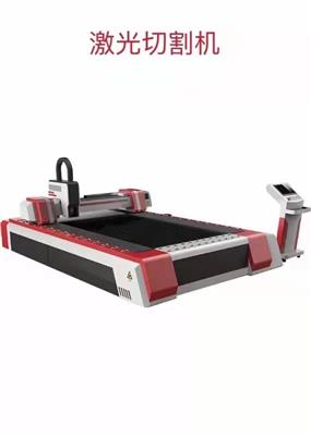 寧波激光切割機浙江昊天激光小型工業激光切割機1000瓦光纖激光切割機1500瓦