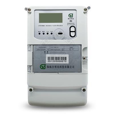 銷售預見DTSY669三相四線預付款電子式電表
