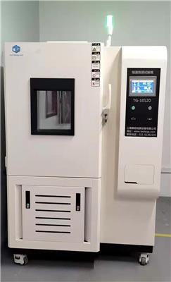泰規儀器TG-1012恒濕恒溫試驗箱廠家