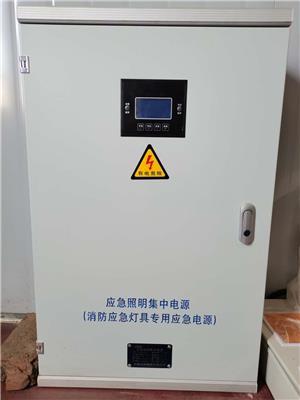 太原成套應急照明配電柜  太原A型集中電源 太原EPS照明電源 生產廠家