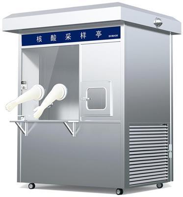 核酸采樣亭NCS-Ⅲ  增加傳遞窗  空調外機內置
