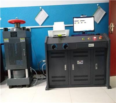 混凝土彈簧模量試驗機、混凝土壓力機、混凝土抗壓強度試驗機KRAW-2000