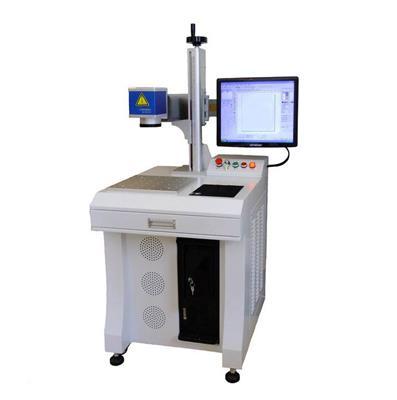 鼎峰光纖激光打標機雕刻機