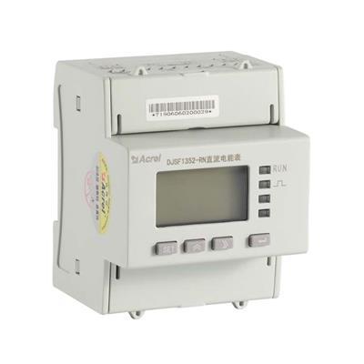 高速光伏發電板直流計量電表DJSF1352-RN輸入DC48V