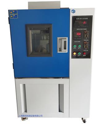 TG-1019臭氧老化試驗箱