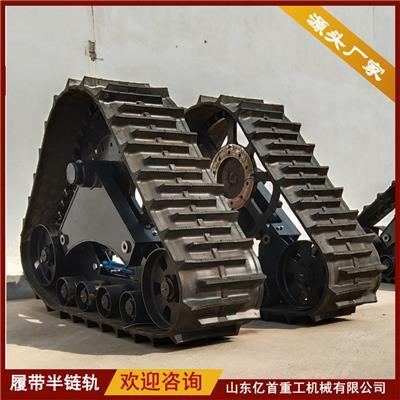 三角履帶防陷半鏈軌收割機拖拉機等農機都可改裝