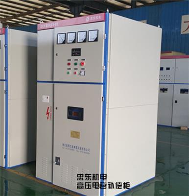 150KVAR高壓電容補償柜/高壓就地集中無功功率電容補償柜