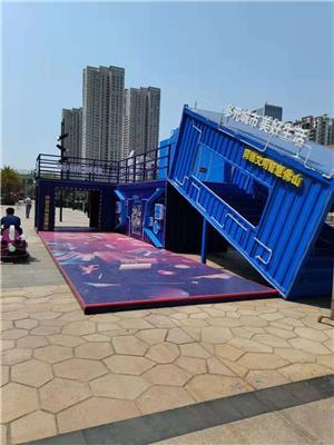 广州智能集装箱