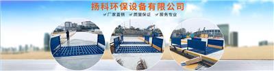 麗水重型洗輪機訂做  配送