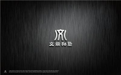 北京文鼎立公科技有限公司