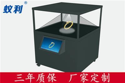 數字展廳360度全息柜,3D全息投影展示柜,270/180度全息展柜加工尺寸