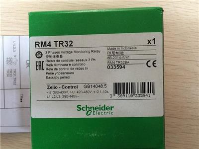 施耐德相序保護器RM4TR32,RM4TG20