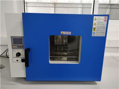 上海泰規儀器TG-1040干燥培養兩用箱