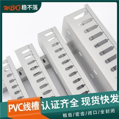 pvc阻燃絕緣線槽 溫州PVC線槽 灰色pvc行線槽 穩不落