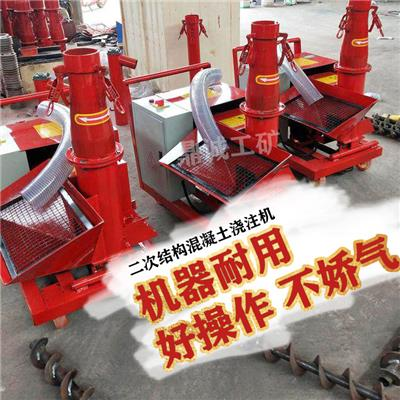 小型混凝土澆注機電動二次結構上料機螺旋自動上料機廠家