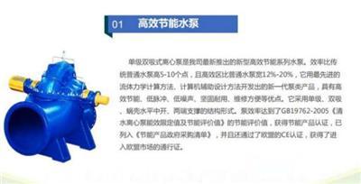 節能減排節電能源管理節能水泵壓縮機配套