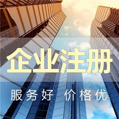 天津市銀行