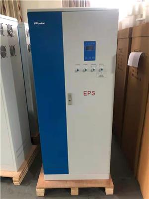 廣東照明/動力混合型EPS電源價格 服務周到