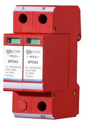 BPD-40B/2