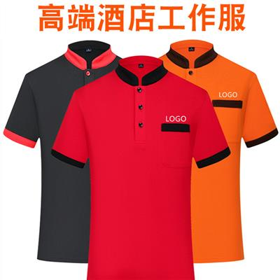 廣州增城短袖工作服快餐酒店服務員工衣火鍋廚師奶茶餐廳火鍋店T恤印LOGO