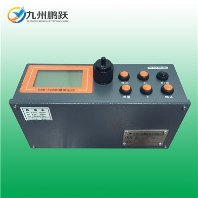國產粉塵儀供應焦作職業危害因素監測用微電腦粉塵儀CCD-500