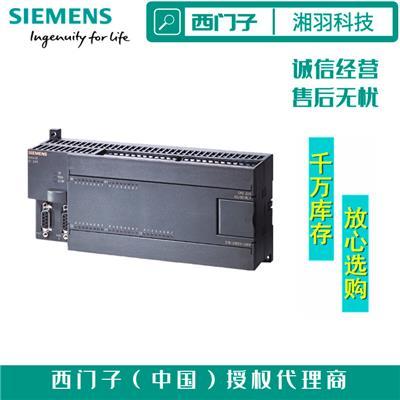 西門子200CPU中國代理商 一站式采購