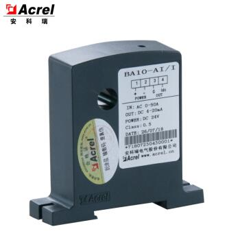 BA05-AI/V采集0-10A電流信號輸出0-5V DC信號電流傳感器