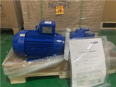 NASH佶締納士真空泵授權代理商 2BV2070水環式真空泵