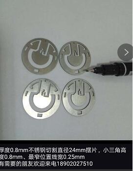 銅閥片激光個性定制  陶瓷閥片微納切割  誤差小精度高 國內包郵