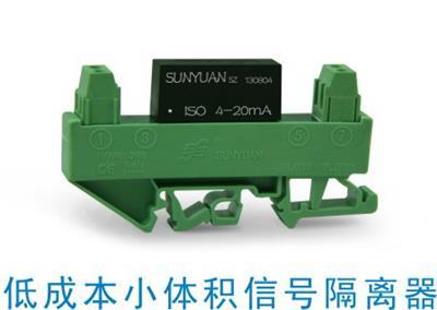 兩線制電壓信號輸入配電型傳感器隔離變送器
