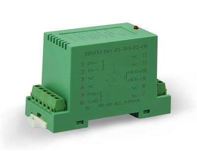 小體積模擬量6KV隔離變送器