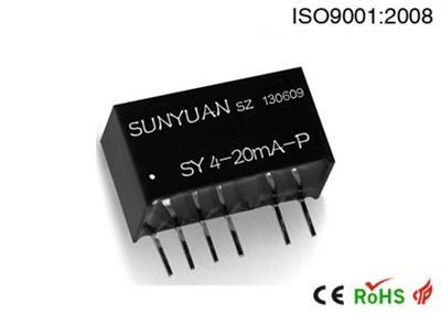 兩線制低成本4-20mA回路饋電采集調理器