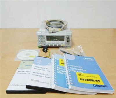 安捷倫經典無線藍牙測試儀 N4010A**