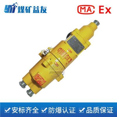 LBD-160/250礦用插銷連接器