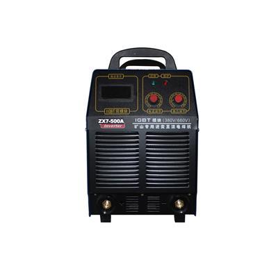棗莊礦用逆變電焊機ZX7-500逆變電焊機380V660V