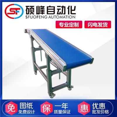 廠家**流水線 傳送帶設備 皮帶輸送機流水線 平斜PVC傳送輸送帶