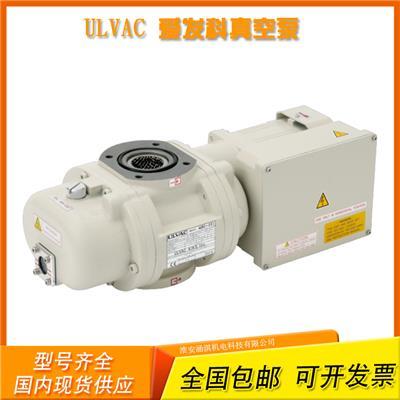 全國包郵ULVAC日本愛發科羅茨泵輔助泵MBS-052 MBS-053