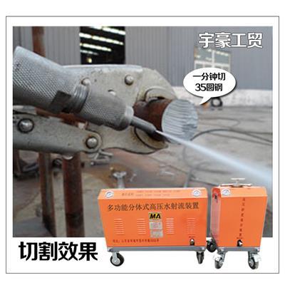 水刀切割油罐汽罐水刀切割多功能水力除銹機批發廠家廠家比價**供應商