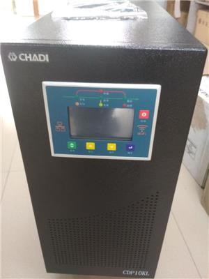 广东创电UPS电源主机价格 工频三进单出UPS电源