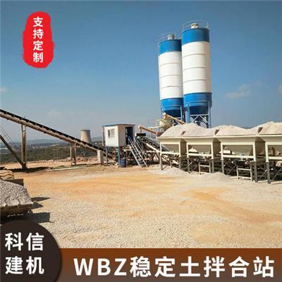 時產400噸建筑用穩定土一體機設備