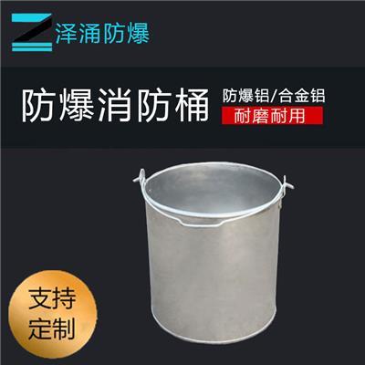 澤涌防爆桶 防爆消防桶  銅制圓桶  銅水桶  支持定制