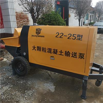 卓森細石砂漿泵 小型混凝土40地泵