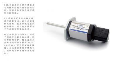 德敏哲壁厚控制伺服油缸*12系列磁致伸縮位移傳感器120/123行程100mm