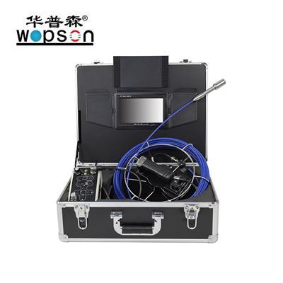 華普森  簡易A系列管道檢測攝像機