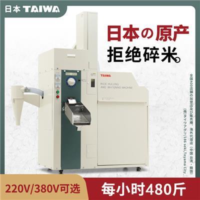 TAIWA日本小型礱谷機進口碾米機MS200打谷機打米機磨米機定金