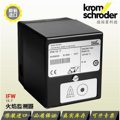 Krom控制器 IFW15-N火焰控制器 壢合博倉庫** 一手貨源